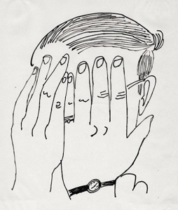 Self-Portrait (1953), Andy Warhol